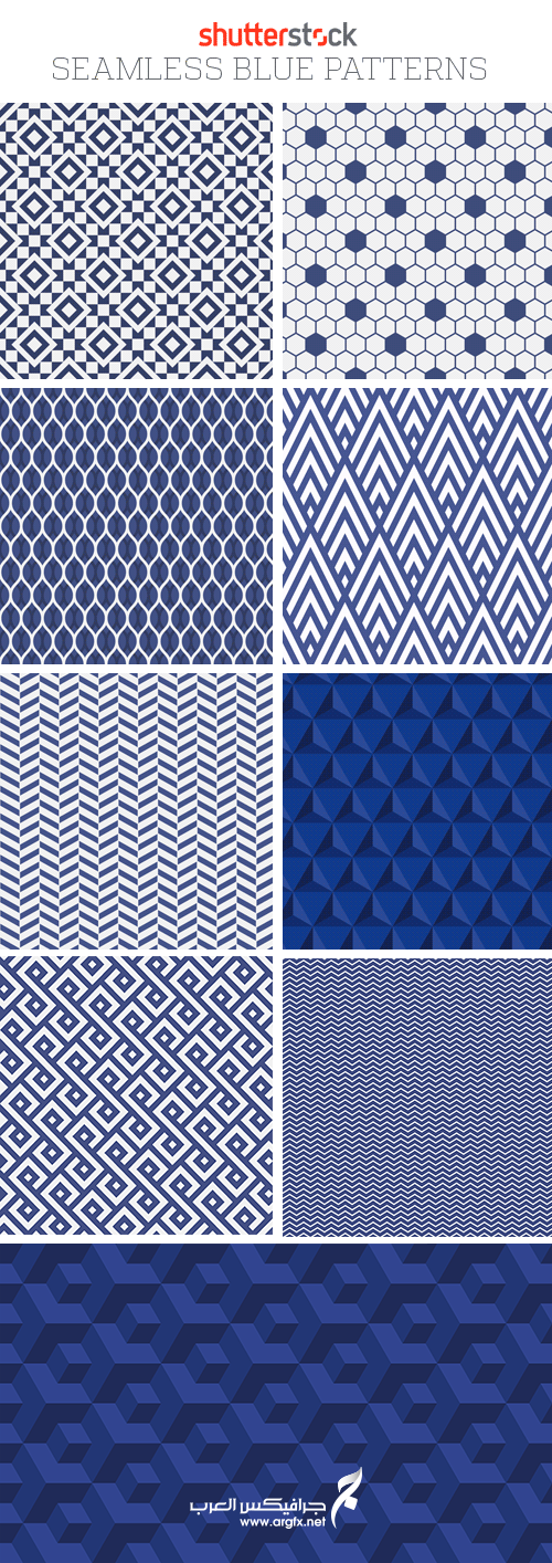 Amazing SS - Seamless Blue Patterns, 25xEPS